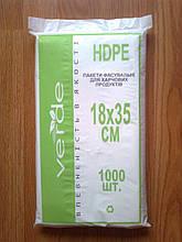 Пакети 18*35 см/8 мкм 1000 шт. в пачці, фасувальний пакет без ручок, блокова фасовка тысячка, пакети фасувальні