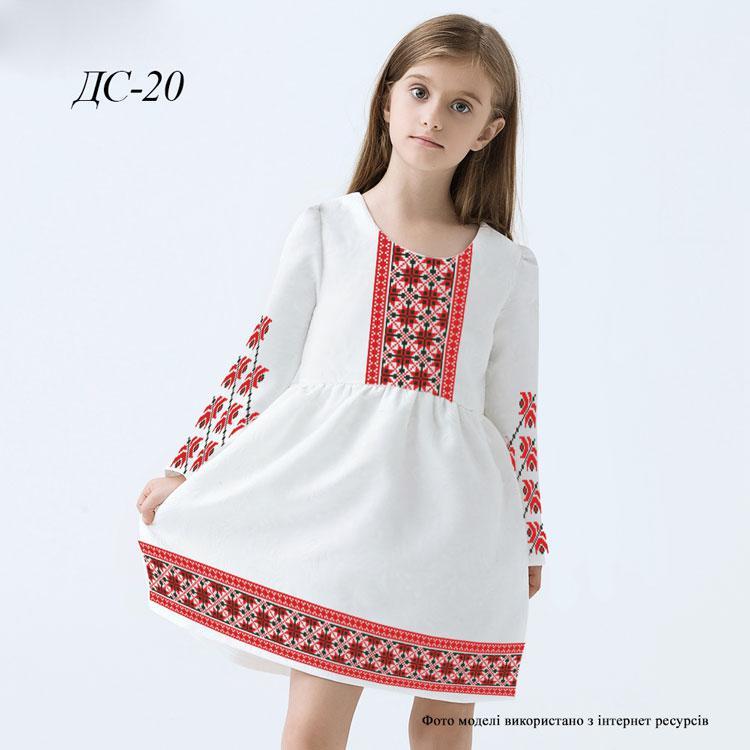 Сукня під вишивку (заготівля)