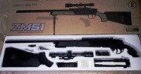 Снайперская винтовка на пульках (6мм) CYMA ZM 51 SSG 69 Sniper Rifle