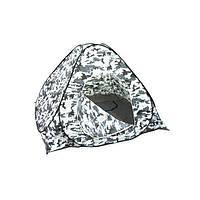 Палатка зимняя 2,5х2,5 метра автоматическая, удобная и практичная