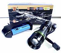 Фонарик аккумуляторный BL 8455, фото 1