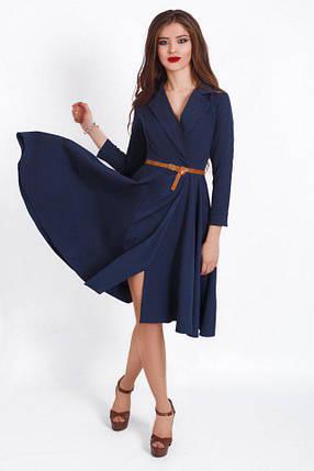"""Приталенное платье-миди на запах """"Riona"""" с поясом (4 цвета), фото 2"""
