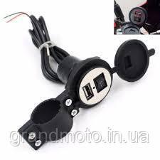 USB розетка 2.1А для мотоцикла с креплением на руль