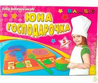 """048 Посуда Бамсик """"Юна господарочка"""""""
