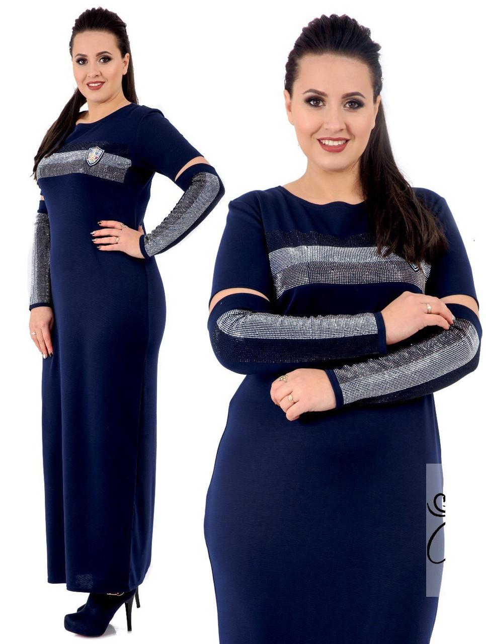 """Длинное платье в пол для пышных дам """" Стразы DMS """" Dress Code, фото 1"""
