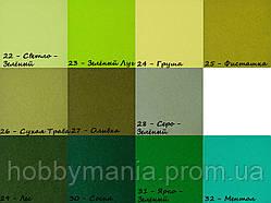 Декоративный фетр, шерсть 100%, Зеленые оттенки, 20x30см, фетр шерстяной