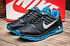 Кроссовки мужские Nike Air Max 2017 (реплика)