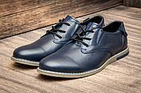 Туфли мужские CHECO, фото 1