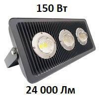 Уличный LED прожектор EcoPro 150 Вт 24 000 Lm светодиодный IP67, фото 1