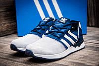 Кроссовки мужские Adidas ZX FLUX  (реплика), фото 1