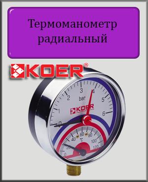 """Термоманометр радиальный Koer 821R 6 bar D=80мм 1/2"""""""