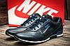 Кроссовки мужские Nike ACG (реплика)