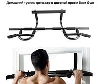 Домашний турник тренажер в дверной проем Door Gym