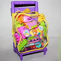 Www Конструктор для маленьких в рюкзаке на тележке