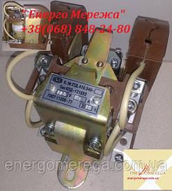 Контактор КПД 121 63А 170В
