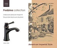 Дизайнерская коллекция смесителей и аксессуаров для ванной комнаты Podzima