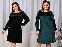 Женское бархатное расклешенное платье размеры 46-52