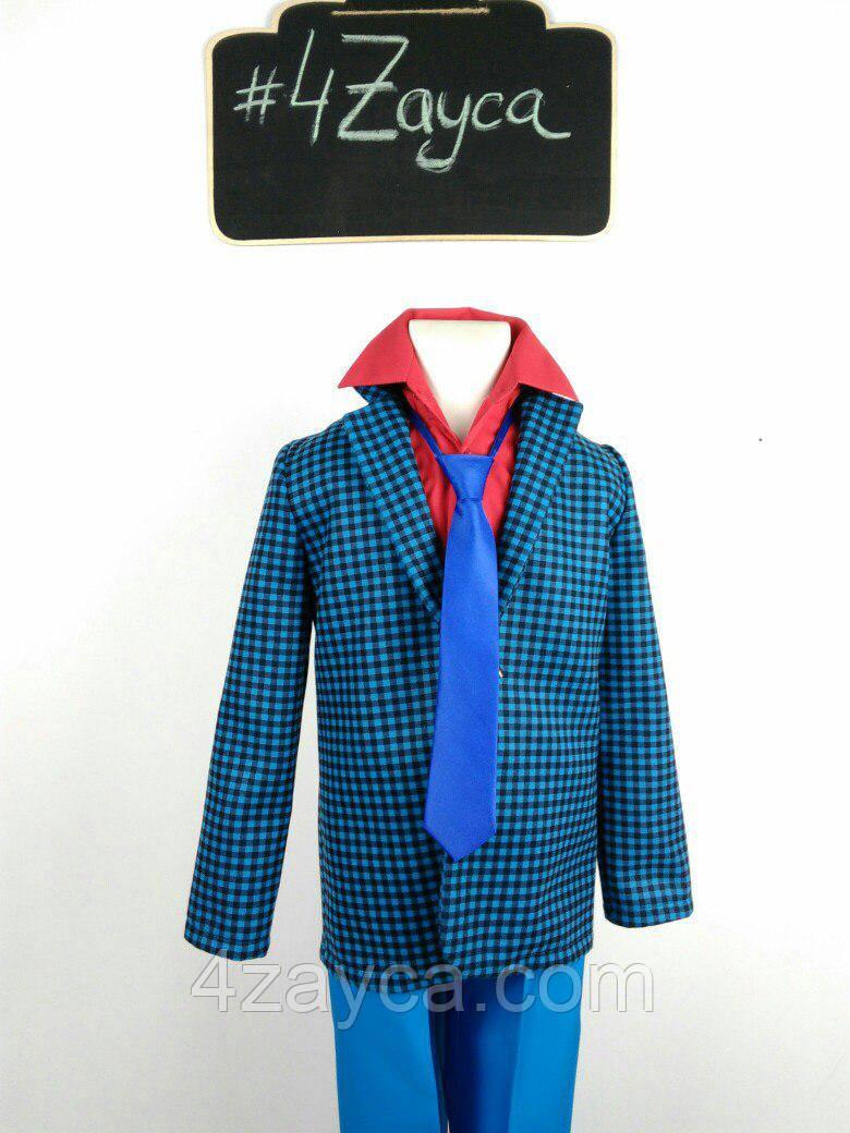 Карнавальный костюм Стиляга для мальчика синий пиджак ... - photo#32