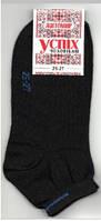 Шкарпетки чоловічі демісезонні Успіх 25-27 розмір короткі