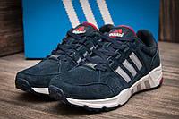 Кроссовки мужские Adidas EQT Support 93 (реплика), фото 1