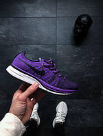 Женские Кроссовки Nike Flyknit Trainer (Night Purple / Black — White)