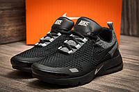 Кроссовки мужские Nike (реплика), фото 1