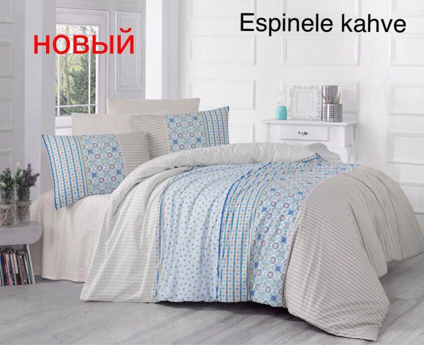 Постельное белье ранфорс Altinbasak (полуторное) № Espinele Kahve