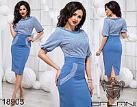 Повседневное офисное строгое платье Производство Украина ТМ Balani (42,44,46)