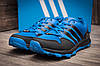 Кроссовки мужские Adidas Terrex Gore Tex (реплика)