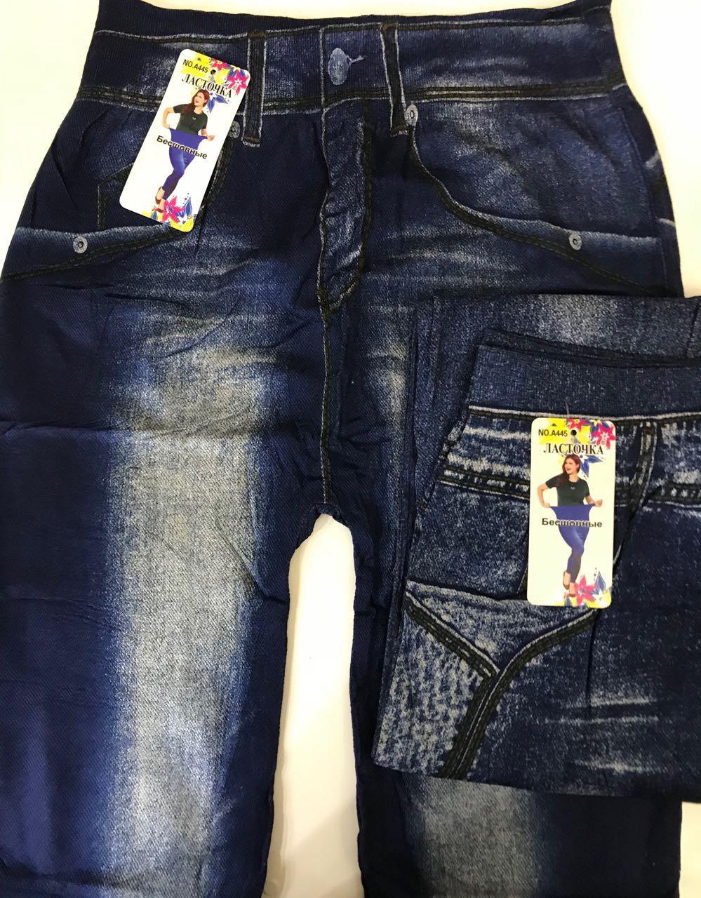 Лосины женские джинсовые Ласточка 46-52 Безшовные
