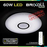 Накладной светодиодный светильник потолочный BRIXOLL BRX-60W-003 с пультом ДУ (Smart Light Shiny) 4500Lm, фото 1
