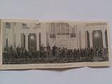 Что нужно знать о симфоническом оркестре С.Гинзбург В помощь слушателю университета культуры 1959 год, фото 3