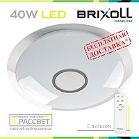 Накладной светодиодный светильник потолочный BRIXOLL BRX-40W-002 с пультом ДУ (Smart Light Shiny) 3000Lm