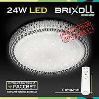 Светодиодный светильник BRIXOLL BRX-24W-005 потолочный с ПДУ (Smart Light Shiny) 1800Lm, фото 1