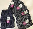 Лосины брюки женские с карманами XL-6XL Ласточка