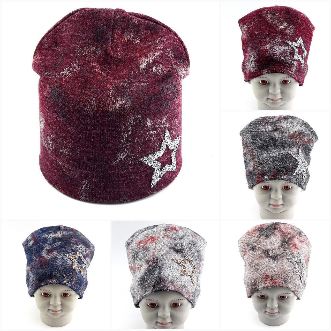Оптом шапки 48 50 и 52 размер трикотажная детская шапка головные уборы детские опт