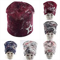 Оптом шапки 48 50 и 52 размер трикотажная детская шапка головные уборы детские опт, фото 1