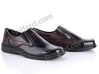 Туфли Paolla Roksol Т-1 кор коричневый