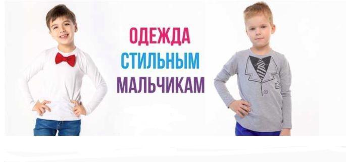 ec77798e885a4 Футболка для мальчика Gucci: продажа, цена в Киеве. футболки и майки для  мальчиков от