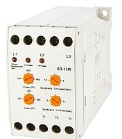 Автоматичне реле ЕЛ-11М