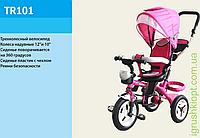 Велосипед 3-х колес TR101 РОЗ складной козырек, поворт сидения, надувные колеса 12'' и 10''
