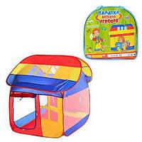 Детская палатка M 0508 Домик