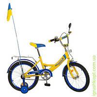 Велосипед PROFI UKRAINE детский 18д. желт, зв, зерк, флаж, пр кол, в кор-ке