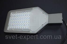 Светильник  LED уличный консольний алюминиевый IP 65 50 Вт 6400К  4500 Лм 490х210х50 мм