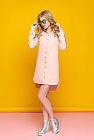 """Женское платье рубашка на пуговицах длинный рукав """"Элина"""" (персик)"""