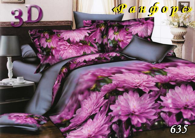 Комплект постельного белья Тет-А-Тет полуторный 635 ранфорс