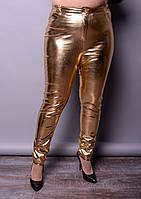 Ультрамодные стрейчевые брюки кожзам  3 цвета (48-82) золото