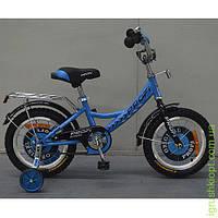 Велосипед детский PROF1 14д. Original boy, голубой, звонок,доп.колеса