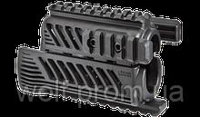Цевье для АКС-74У FAB Defense