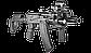 Цевье для АКС-74У FAB Defense, фото 2
